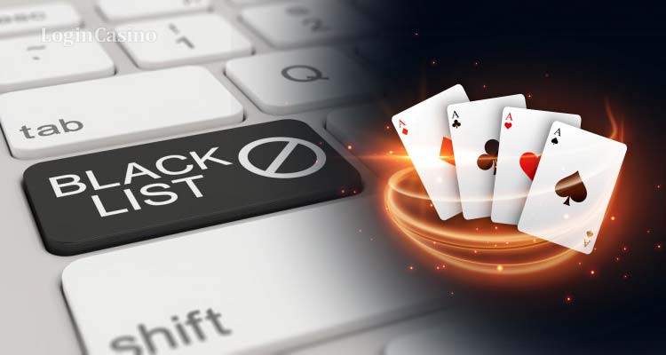 blacklisted casino in india